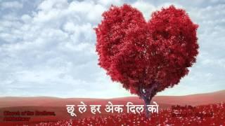 Aa Pavitra Aatma