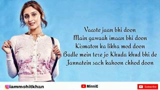 Vaaste Full Song With Lyrics Dhvani Bhanushali | Nikhil D'Souza