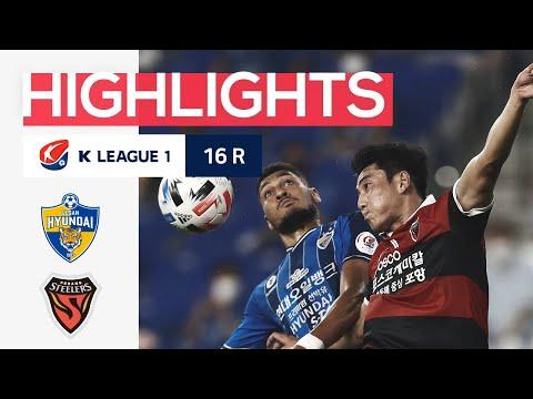 Ulsan Hyundai Pohang Goals And Highlights