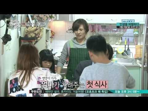 [ENG SUBS] I HATE MY IN-LAWS [Sohyun cuts]