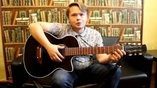 Научись играть на гитаре за 5 уроков. 1 занятие