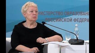 Поздравление министра образования и науки РФ О.Ю.  Васильевой
