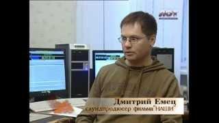 Фильм о фильме.