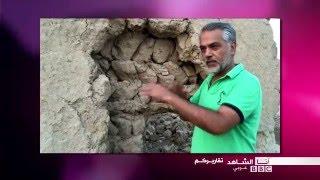 أنا الشاهد: كيفية بناء البيوت الطينية بالطرق القديمة في العراق