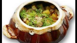 Рецепт вкусного и очень быстрого обеда в глиняном горшочке в микроволновке.|картошка с мясом в горшочках в микроволновке