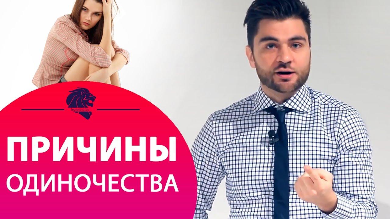 Смотреть как мужчины доставляют удовольствие женщине видео
