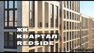 видео Новостройки в Хорошево-Мневниках от 4.68 млн руб за квартиру от застройщика