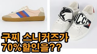 [홍콩 명품 쇼핑 11회]톰브라운 가디건,발렌시아가 카…