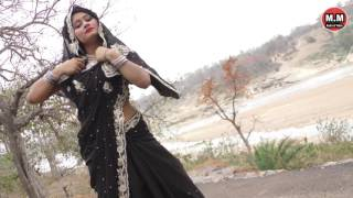 Ghunghur lagay debo Khortha HD Video Song Singer Milan 2017