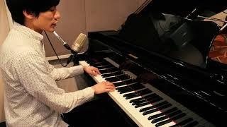 [東大POMP] による, 弾き語り. うた, ピアノ : やすひろお兄さん きょう...