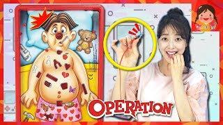 아픈 아저씨를 유라 의사가 고쳐드려요! 오퍼레이션 보드게임 집중력 게임 병원놀이 인체 학습 장난감 [유라]