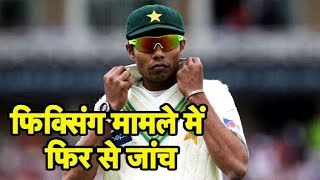 PCB Might Start Fresh Inquiry Against Kaneria | Sports Tak