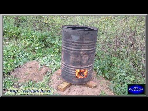 Уличная (садовая) печь из бочки для сжигания мусора. Печь из бочки своими руками