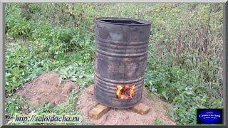 видео Сжигание мусора на даче в бочке, баке, емкости, контейнере, как сделать дачную печь своими руками, фото