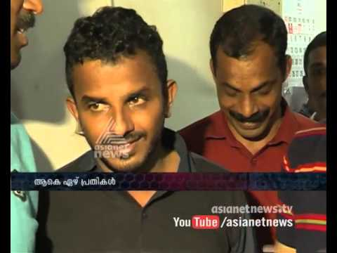 Police submit Crime report in Vijaya bank Robbery | FIR 30 Nov 2015