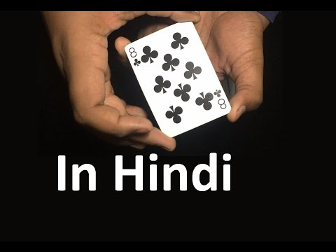 David Blaine colour Changing Card Trick Revealed in Hindi | Card Trick | Magic Cubers |