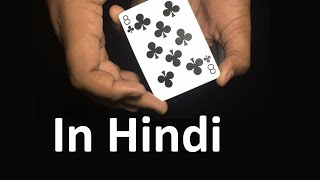 David Blaine colour Changing Card Trick Revealed in Hindi | Card Trick | Magic Cubers |