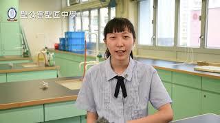 Publication Date: 2020-12-09 | Video Title: 畢業生分享﹕林綺晴同學 (香港大學)