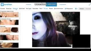 Как я делаю черные глаза в Аватане