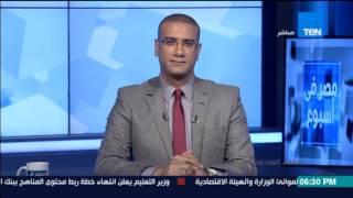 مصر فى أسبوع - التعليم الفني في مصر .. كيف تصنع عامل لا يحتاجه سوق العمل ؟