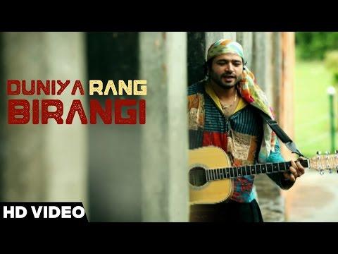 DUNIYA RANG BIRANGI - Manish    Full Video Song    Yellow Music    Latest Punjabi Songs 2016