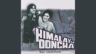 Rahi O Rahi (Himalay Se Ooncha / Soundtrack Version)