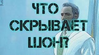 ГЛАВНЫЙ СЕКРЕТ ОТЦА ИНСТИТУТА В FALLOUT 4 ЛОР ТЕОРИЯ