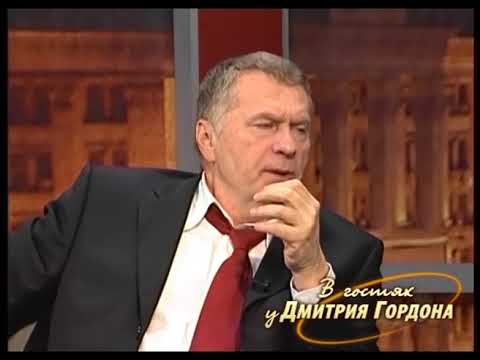 В гостях у Гордона: Жириновский: Все фамилии в списках ЛДПР я проверяю через ФСБ, МВД и прокуратуру