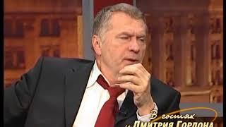 Жириновский: Все фамилии в списках ЛДПР я проверяю через ФСБ, МВД и прокуратуру