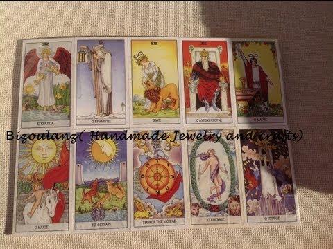 Tarot card envelope purse tutorial./Φάκελος από κάρτες ταρώ βήμα βήμα!