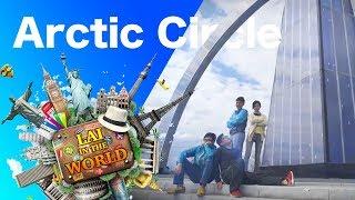 【俄羅斯西伯利亞旅遊】向北極圈出發/【Siberia Travel】Setting off to the Arctic Circle -《遊牧孩子的夢想》