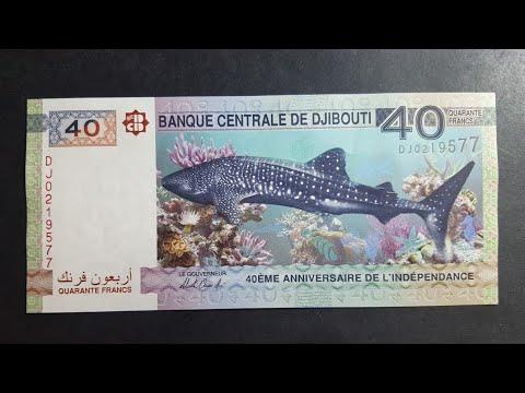 Djibouti Commemorative 40 franc banknote