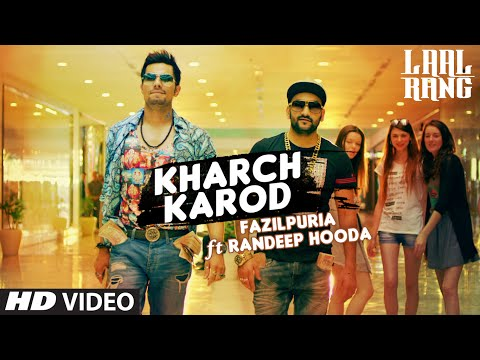 Kharch Karod Video Song - Laag Rang