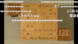 【コメ付き】将棋 プロVSプロ thumbnail