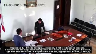 Бахчисарай, кабинет главы администрации Верховода
