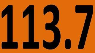 КОНТРОЛЬНАЯ 47 АНГЛИЙСКИЙ ЯЗЫК ДО АВТОМАТИЗМА УРОК 113 7 Уроки английского языка