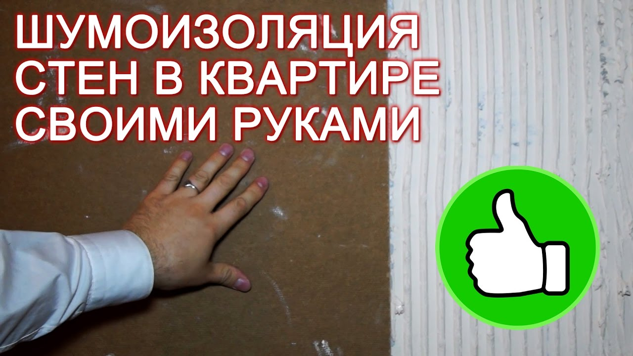 Ютуб ремонт квартиры своими руками