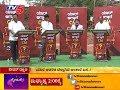 Bidar | ಯಾರ್ ಆಗ್ತಾರೆ ಸಿಎಂ ..?  | TV5 Kannada