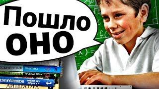Топ10 Способов ПЕРЕЖИТЬ Учебный Год!