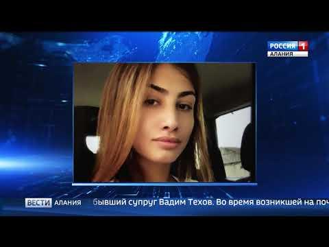 Регина Гагиева, которой бывший муж нанес множество ножевых ранений, скончалась, не приходя в сознани