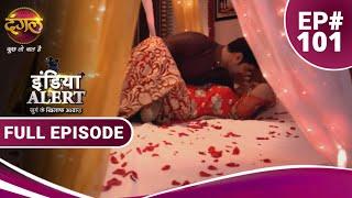 India Alert || Episode 101 || Nanad Bhojai || Dangal TV