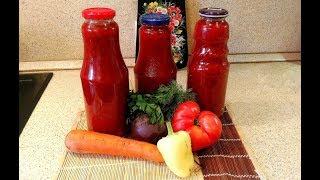 Мультиовощной сок на зиму в домашних условиях.