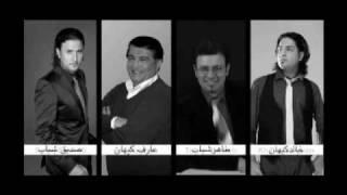 Legendary Song Paarsi - Arif Kayhan, Taher Shabab, Sediq Shabab, Khaled Kayhan - With Parsi Subtitle