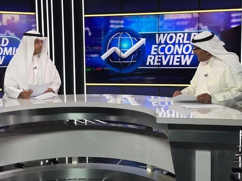 Director General of the Kuwait Fund Abdulwahab Al Bader on World Economic Review | May 2017