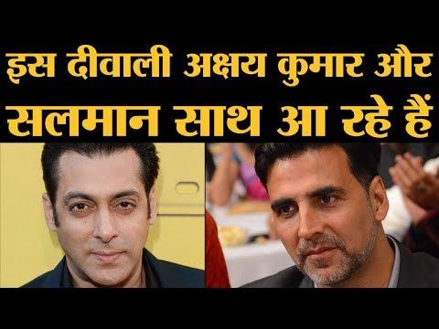 Inshahallah बंद क्या हुई, Salman Khan ने Akshay Kumar की नाक में ही दम कर दिया है | Dabangg 3