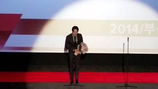 ユチョン釜山映評賞新人賞スピーチ