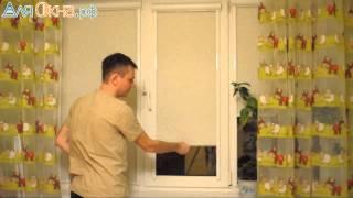 видео Рулонные шторы кассетного типа