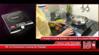 Homeshop18.com : Prestige PIC 10.0 Induction Cooktop