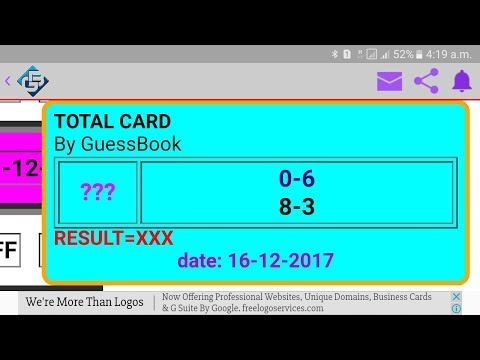 16-12-2017 THAILAND LOTTERY HTF TOTAL