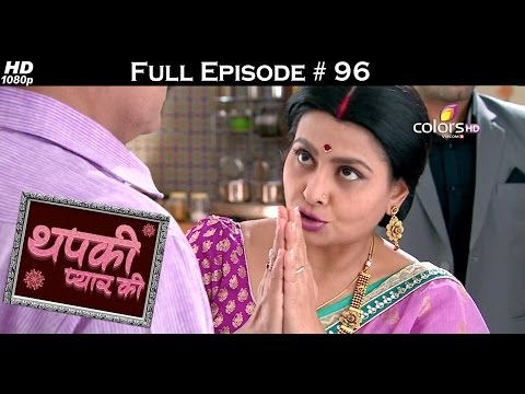 Thapki Pyar Ki - 12th September 2015 - थपकी प्यार की - Full Episode (HD)